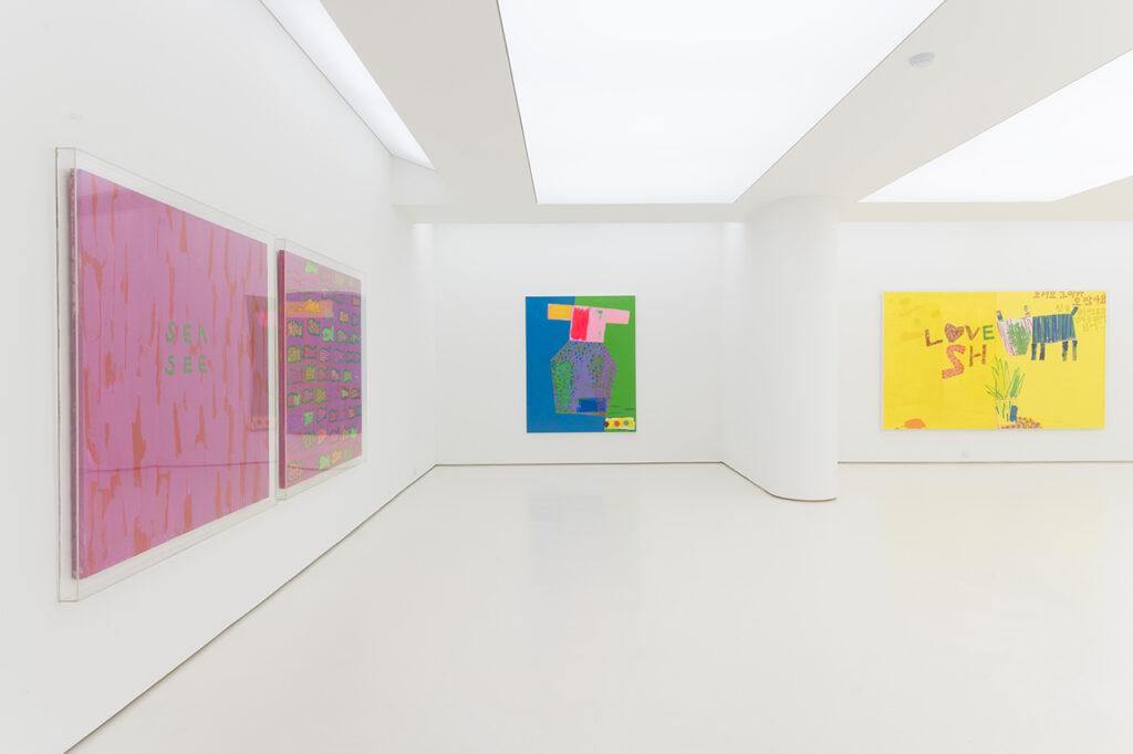 Lee Myung Mi Exhibition