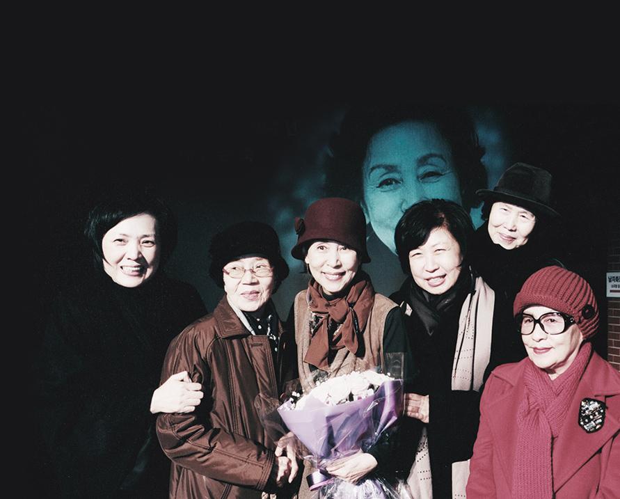 박동준 & Friends